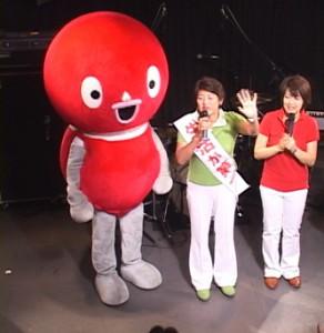 6年前  尾辻かな子さんと 民主くんの3人。