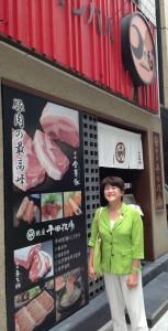 お昼はここのお店で、カツを食べました。