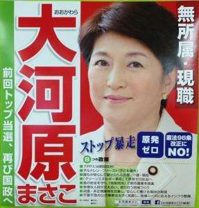 2013本番ポスター2