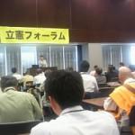 国会情勢を報告する辻元衆議院議員