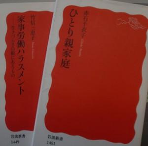 しんぐるまざあず・ふぉーらむの赤石千衣子さんは「安倍総理にとってシングルマザーという存在は全く関心がない」竹信三恵子さんからもメッセージが届いた。
