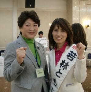 神奈川県議2期目に臨む代表の若林とも子さん